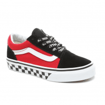 Vans Kids Old Skool Logo Pop Lace Up Trainers Shoes - Black/White